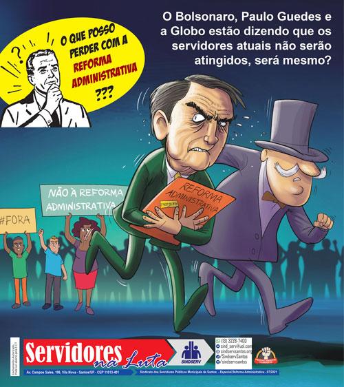 Boletim Servidores na Luta Especial Reforma Administrativa (julho de 2021)