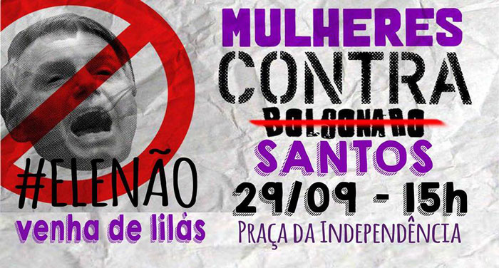 Cartaz do ato
