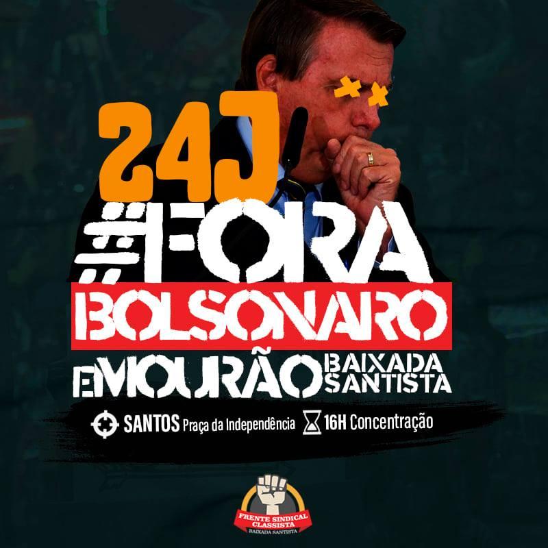 Ato #ForaBolsonaro #ForaGuedes #ForaMourão. 24/07 (sábado), concentração às 16h na Praça Independência (Gonzaga, Santos)