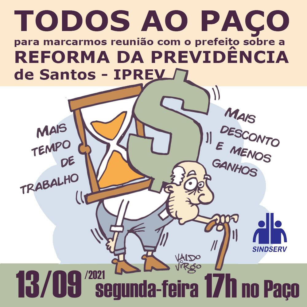 TODOS AO PAÇO para marcarmos reunião com o prefeito sobre a REFORMA DA PREVIDÊNCIA de Santos (IPREV): 13/09 (segunda-feira), 17h, no Paço Municipal