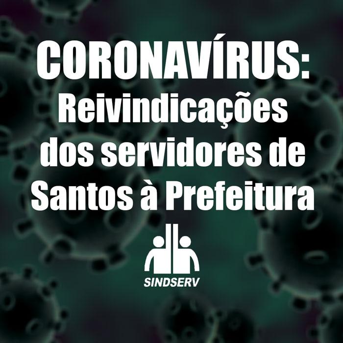 Coronavírus: Reivindicações dos servidores de Santos à Prefeitura